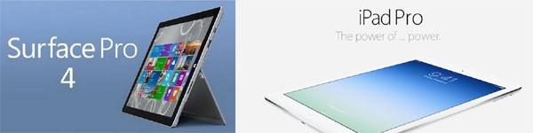 iPad Pro [vs] Surfice Pro4 価格と機能の比較からみて購入しよう