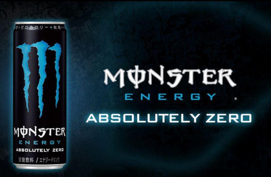 モンスターエナジーゼロは超日常なドリンク【MONSTER】
