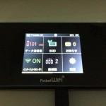 3日で3GBになった「305ZT」を容量節約して快適に使おう!⑦