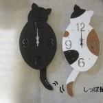 しっぽフリフリ♪猫の壁掛け時計が人気!【しっぽ振りシェードクロック】