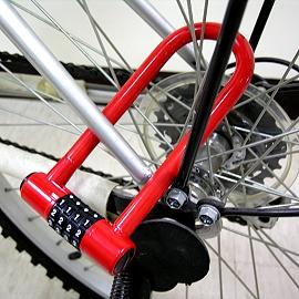 H-Bike-Lock-CH-12-2