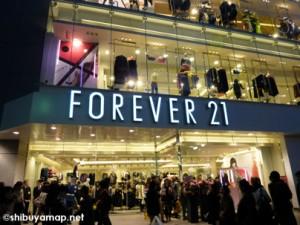 101224_forever21_01m