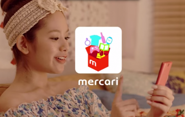 メルカリのコマーシャルは本当に「悪」なの?